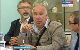 Embedded thumbnail for В Новгороде нашли первый знак препинания