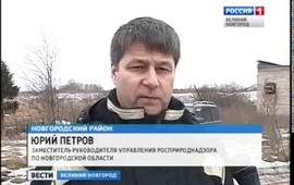 "Embedded thumbnail for ""Вести - Великий Новгород"": наш выбор. Под Новгородом пахнет..."
