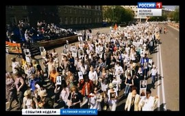 Embedded thumbnail for События недели от «Славии». 15 мая 2016 г.