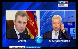 "Embedded thumbnail for События недели от ""Славии"". 27 марта 2016 г."